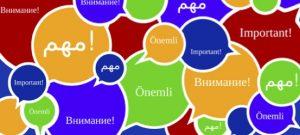 Adventskalender der Kita-Sozialarbeit